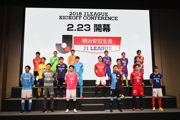 J+League+Kick+Off+Conference+hQvC5qzqwk9l
