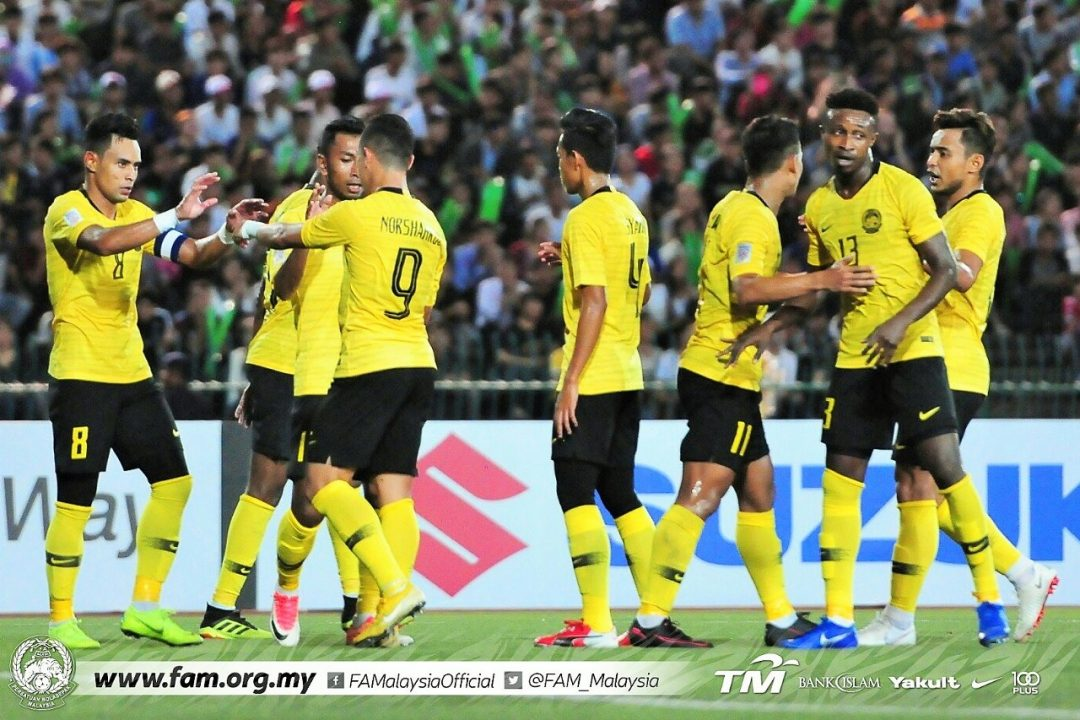Skuad Kebangsaan