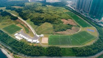 Annex 1 Football Training Centre
