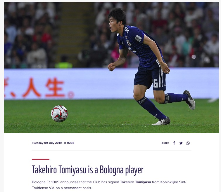 takehiro tomiyasu