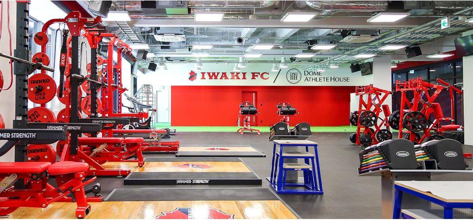 Iwaki FC Gym