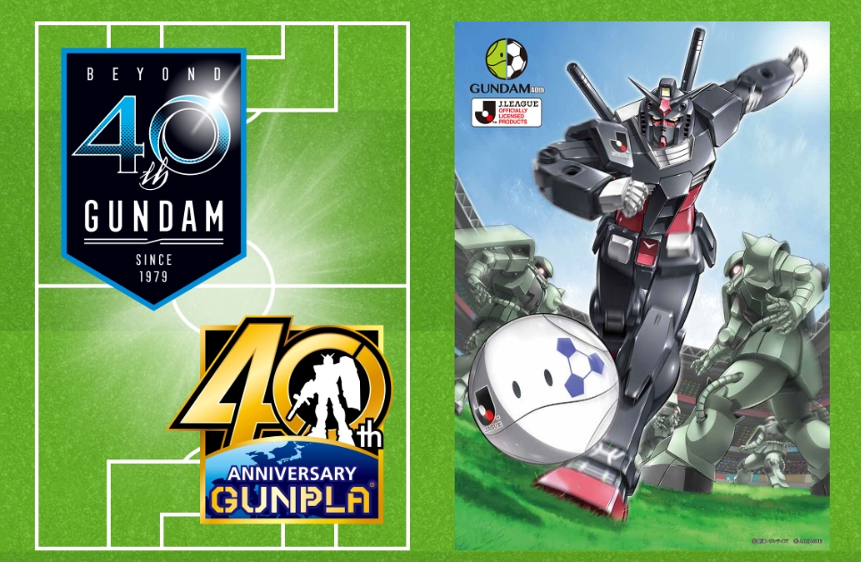 gundam-football-league-japan