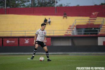 Dominic Tan