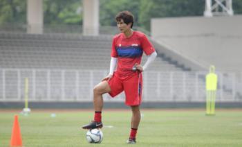 Gong Oh Kyun