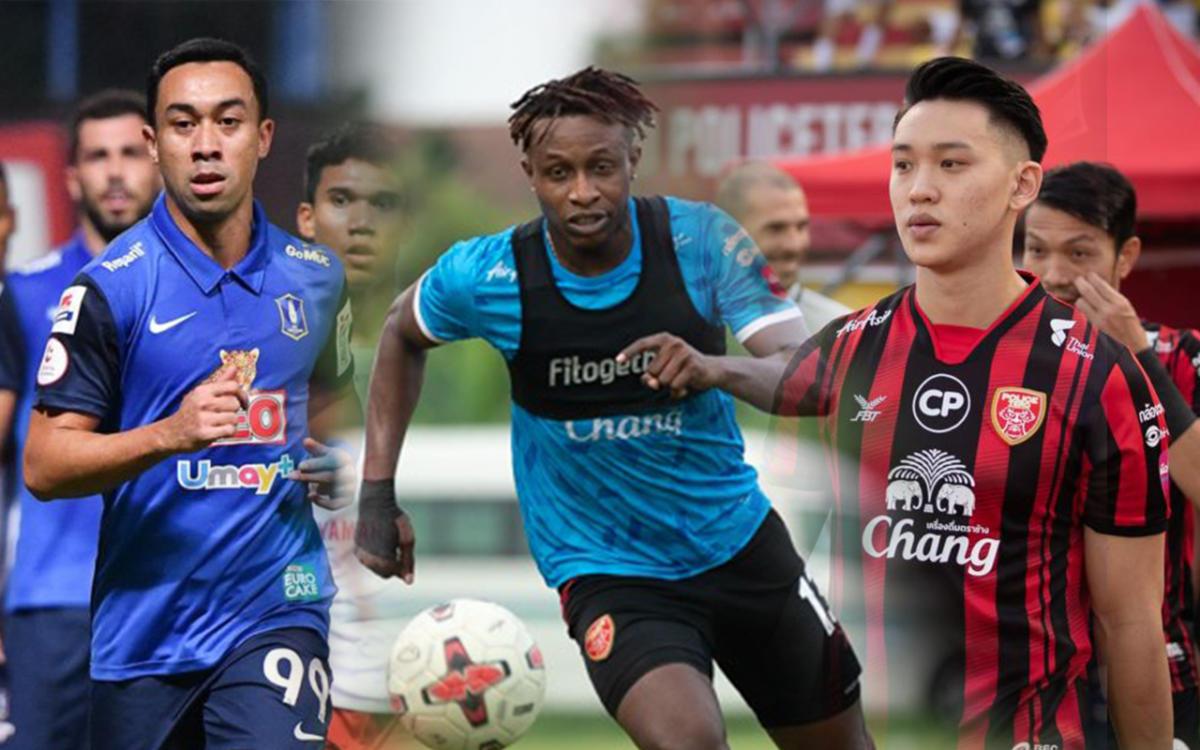 Tiga Pemain Malaysia