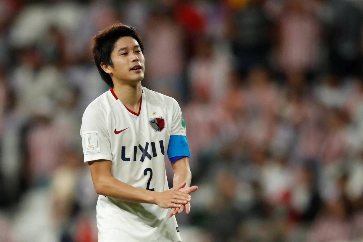 Club World Cup – Quarter Final – Kashima Antlers v Guadalajara